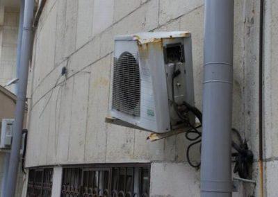 klima uređaj